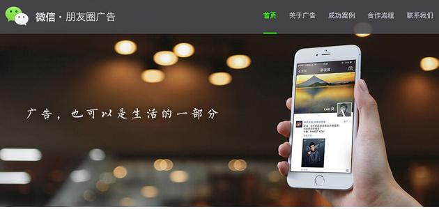 【朋友圈广告+企业微信】构建最短获客链!