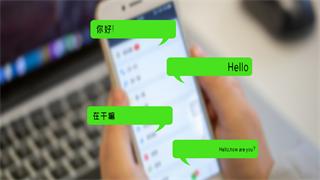 让客户主动咨询的企业微信欢迎语,应该这样用